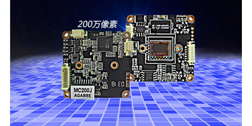 2MP/1080p IP Camera MStar MSC313E Sony IMX307 vS IMX291