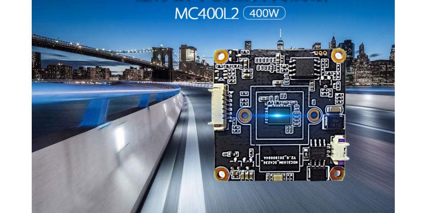 Mstar 4MP/2K Network Camera Module MC316DM SmartSens SC4236 CMOS
