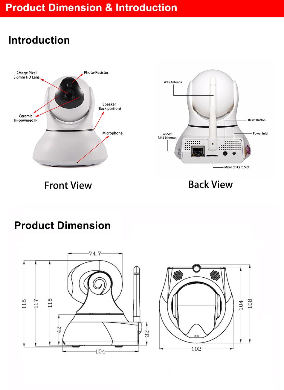 D1201-HE Intelligent pan tilt network camera dimension