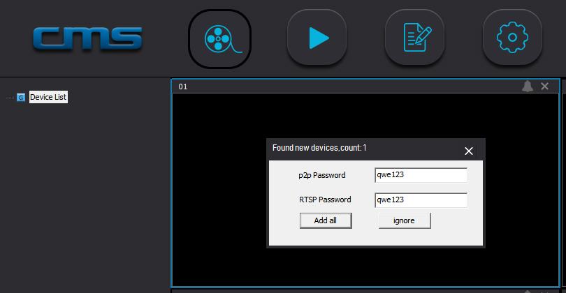 p2p client ip camera software error password